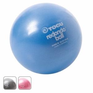 redondo ball blue